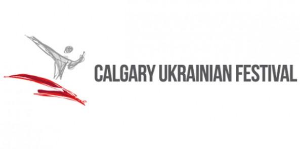 Calg_Ukrainian_Fest2016_621x309